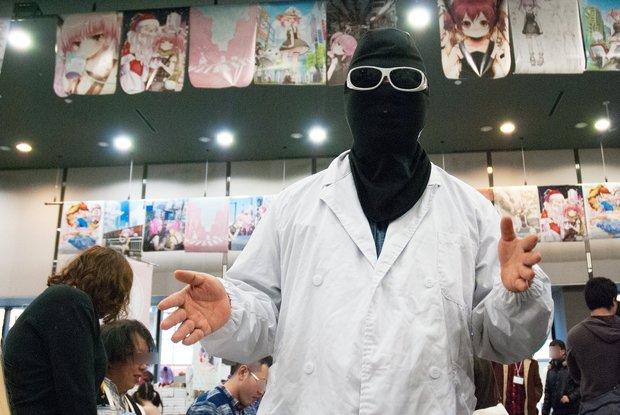 暗黒通信団 13