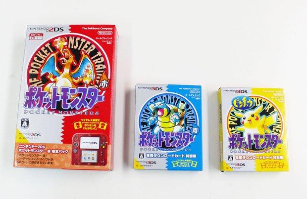ニンテンドー2DSと『ポケットモンスター 』専用ダウンロードカード特別版