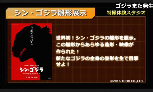 公式放送 ニコニコ超会議2016発表会【第二弾】スクリーンショット 3