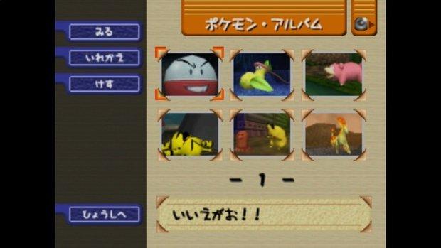 『ポケモンスナップ』   Wii U   任天堂より 3