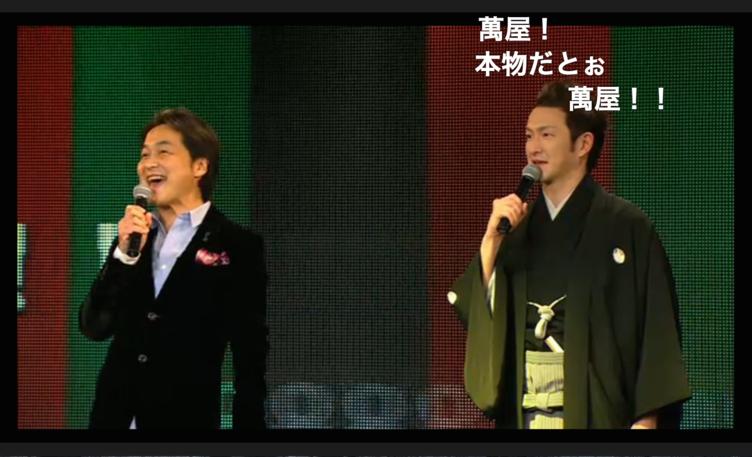 ニコニコ超会議で超歌舞伎「千本桜」 中村獅童と初音ミクが饗宴!