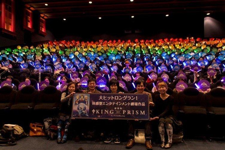 「キンプリはいいぞ」からの快挙! 興行収入2.5億円突破! 映画『KING OF PRISM by PrettyRhythm』サンキュー舞台挨拶レポート