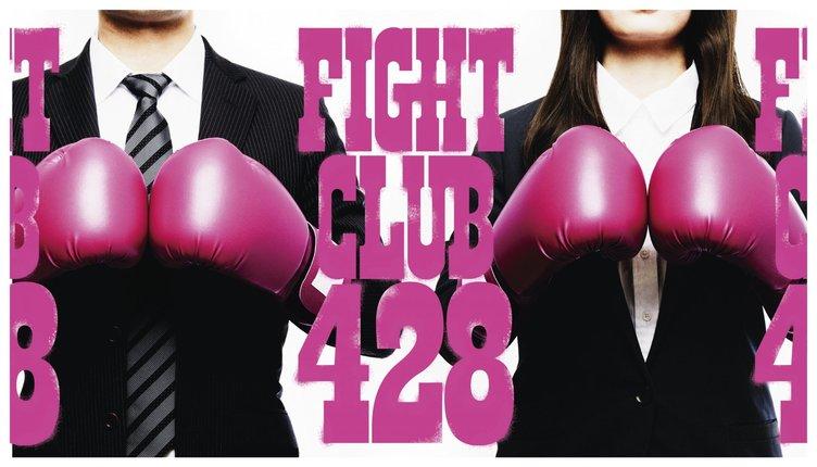 飛び入りOK! 24h営業の対戦型格闘ジム「FIGHT CLUB」がヤバそう