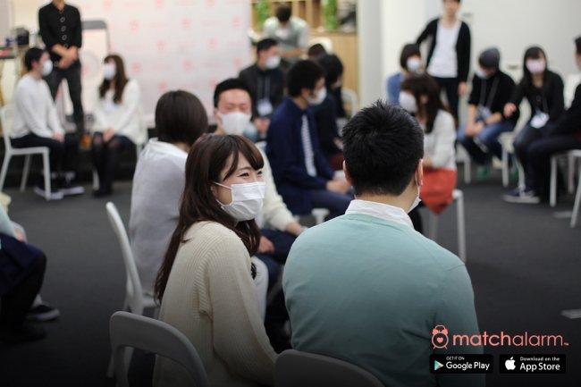 人柄重視の婚活イベント「マスクdeお見合い」 参加者は全員マスク着用