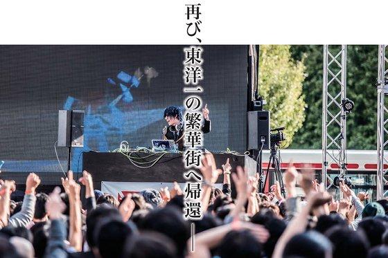 アニメ×ダンスDJイベント「リアニメーション」新宿歌舞伎町に凱旋!