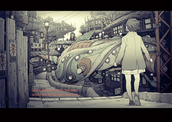 『CANNABIS WORKS 2』 田中達之作品集 4