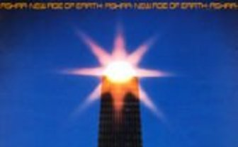 Ashra『New Age of Earth』から「Sunrain」/iTunes