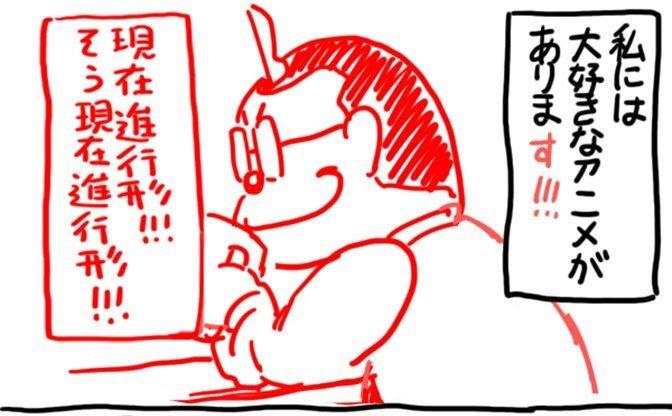 話題作『私が大好きなアニメを見れなくなった理由』へのアンサー漫画が熱い