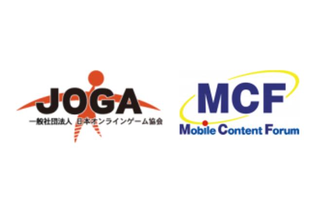 日本オンラインゲーム協会(JOGA)ガイドライン改定 ガチャ問題への規制強まる?