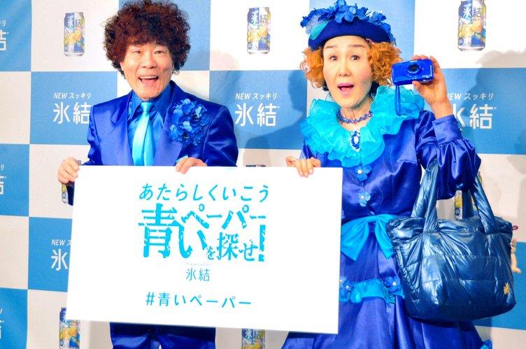青い林家ペー&パー子が渋谷を歩く謎イベント! 会場が氷結した迷トークをレポ