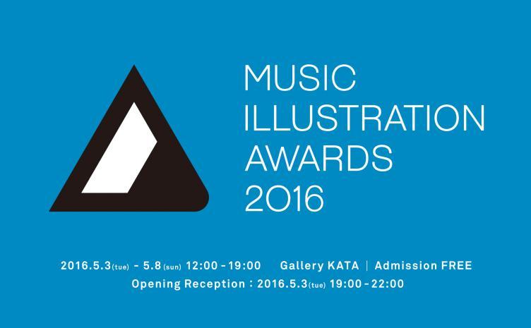 展覧会「MUSIC ILLUSTRATION AWARDS」2015年のベスト音楽ジャケットは?