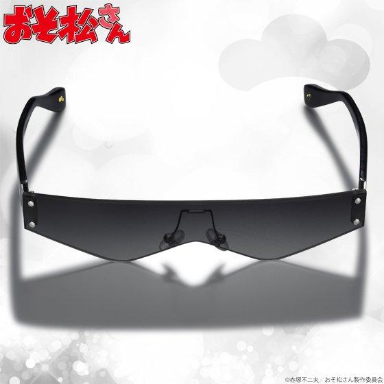 『おそ松さん』カラ松のサングラス 3