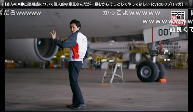 【JAL】客室乗務員が「Calc.」を踊ってみた4