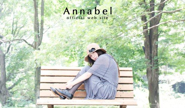 Annabelさん/画像は公式Webサイトより