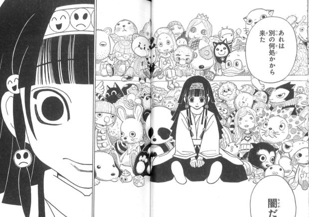 ナニカ(『HUNTER×HUNTER』31巻 22Pより)