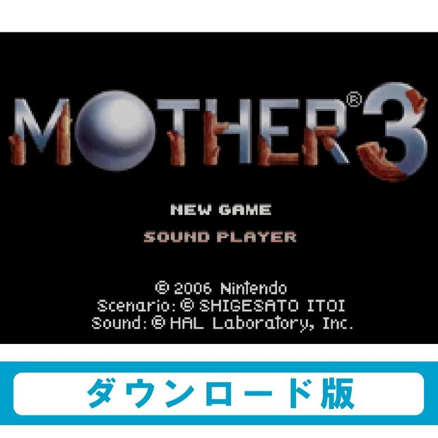 MOTHER3 [オンラインコード]