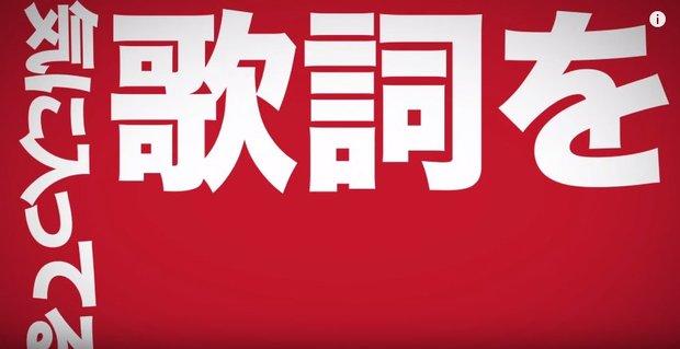 2岡崎体育-「MUSIC-VIDEO」Music-Video---YouTube