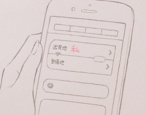 『サヨとコウの出発』スクリーンショット2