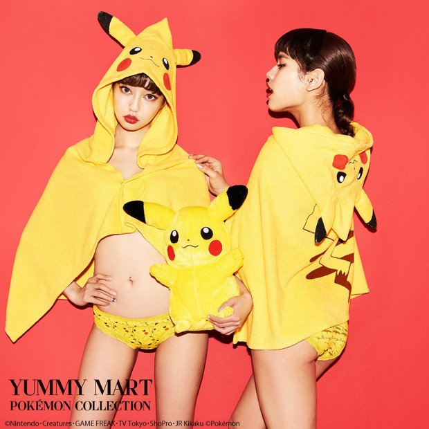 「YUMMY MART POKĖMON COLLECTION」1