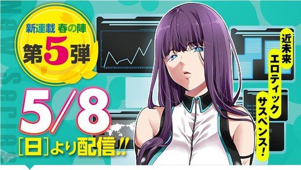 rensai5