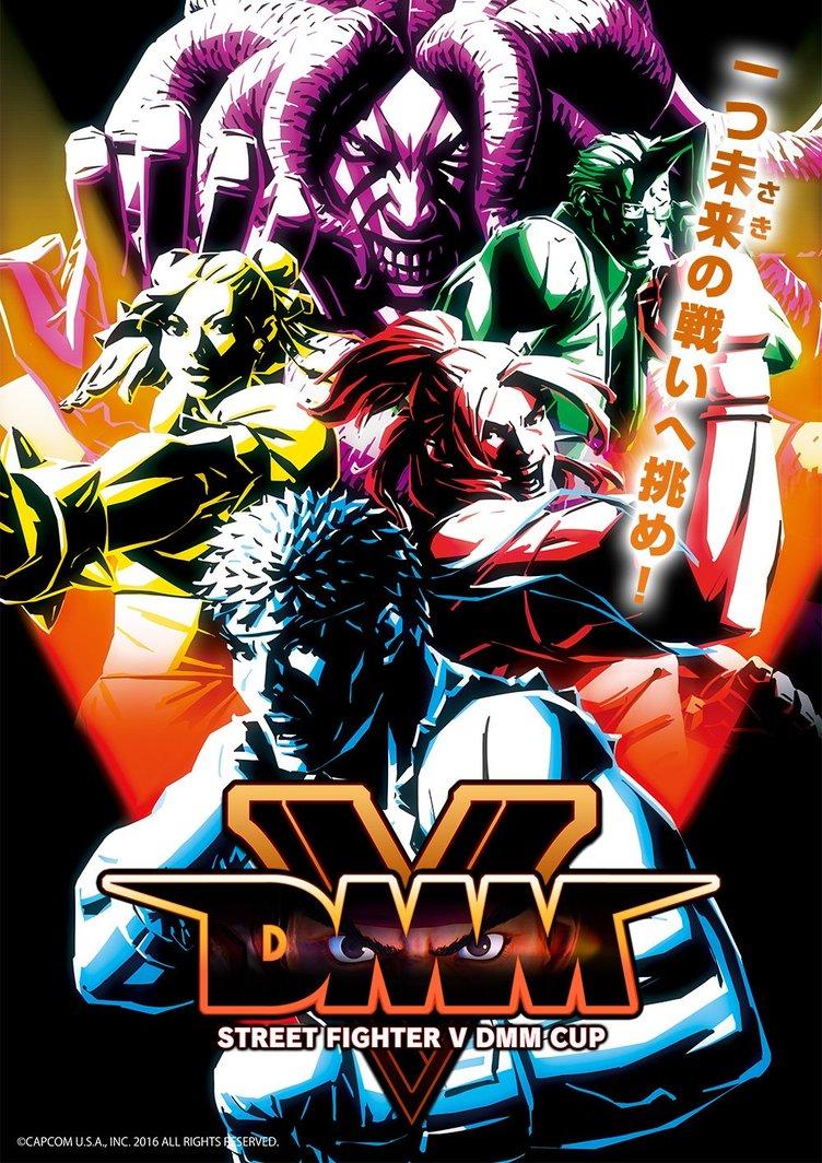 VRで『ストリートファイターV』DMM杯大会! 最新技術で未来の戦いを