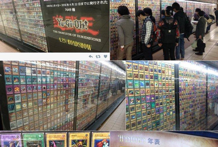 遊戯王カード全7649種を新宿駅に展示! 圧巻の光景にデュエリスト騒然
