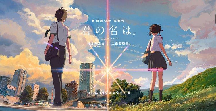 新海誠の映画『君の名は。』主題歌はRADWIMPS 劇中音楽もすべて担当