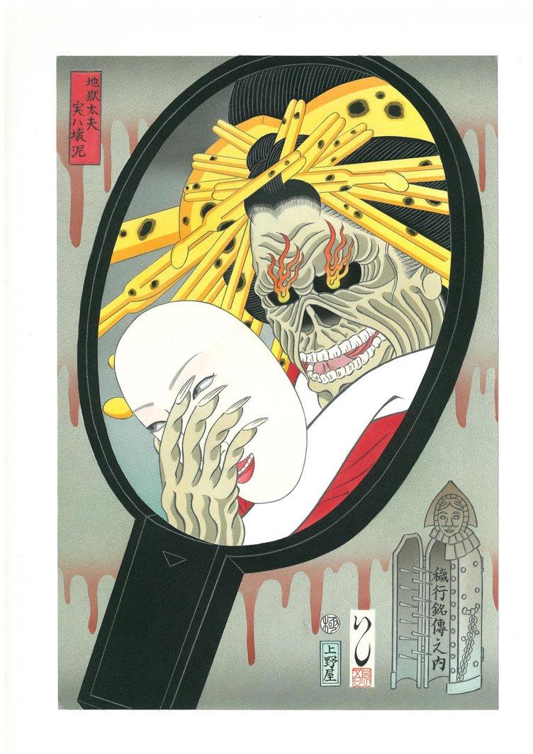 アイアン・メイデンの浮世絵が10万円! 花魁に化けたエディが強烈