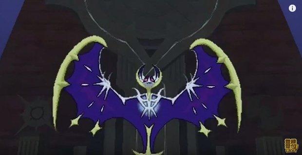 『ポケットモンスター ムーン』のパッケージに描かれているポケモン/「『ポケットモンスター サン・ムーン』ジブンを超えよう。#01」スクリーンショット