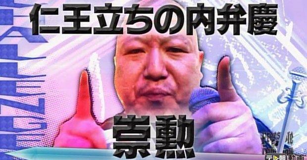 フリースタイルダンジョン2nd season Rec 1-4/画像はAbemaTVより