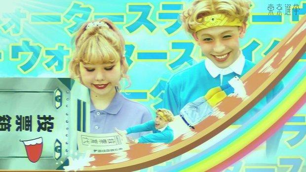 Microsoft Word - 05182200修正済_選挙権動画リリース.d