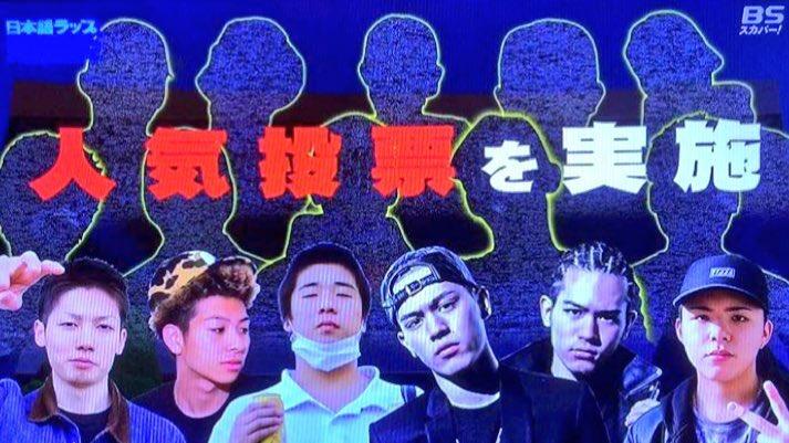 「第10回高校生ラップ選手権」 武道館にT-Pablowら歴代王者が出場