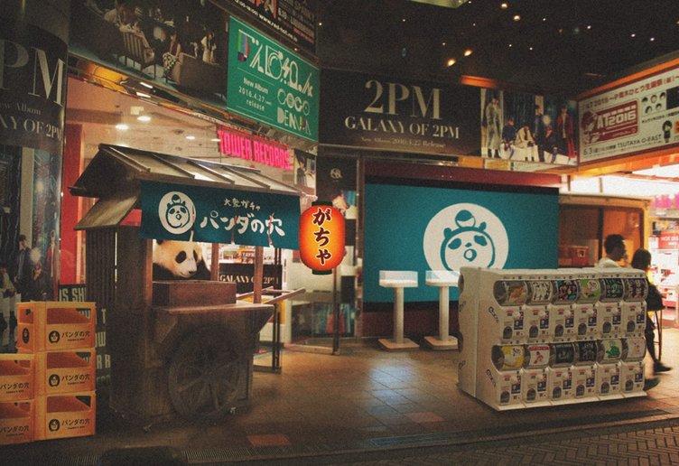 タワレコ渋谷にガチャ屋台が出現! ヘンな玩具「パンダの穴」とコラボ