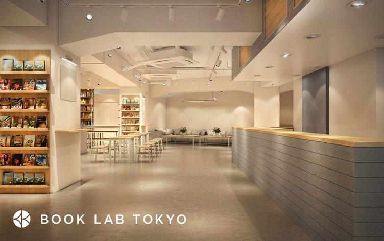 道玄坂に本屋 カフェも併設、つくる人が集まる書店に