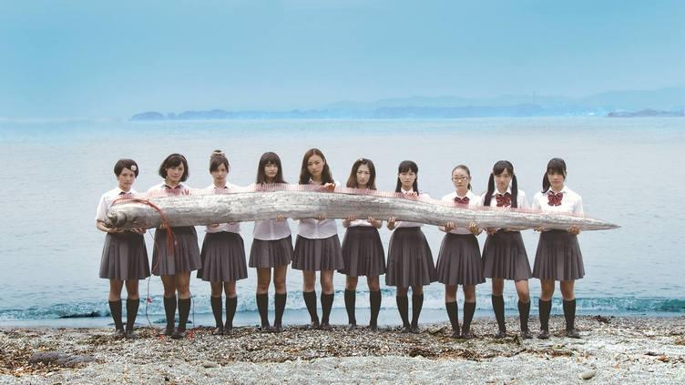 JKの集団妊娠を描く映画『リュウグウノツカイ』GYAO!で無料公開中