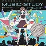 ボカロで覚える 中学理科 (MUSIC STUDY PROJECT)