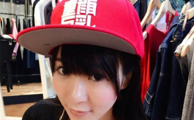 童顔巨乳! 写真家 米原康正プロデュース中国逆輸入ブランドがヤバい