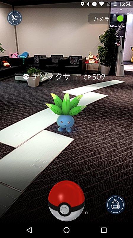 『Pokémon GO』7月配信か 専用デバイス「GO Plus」の詳細も明らかに