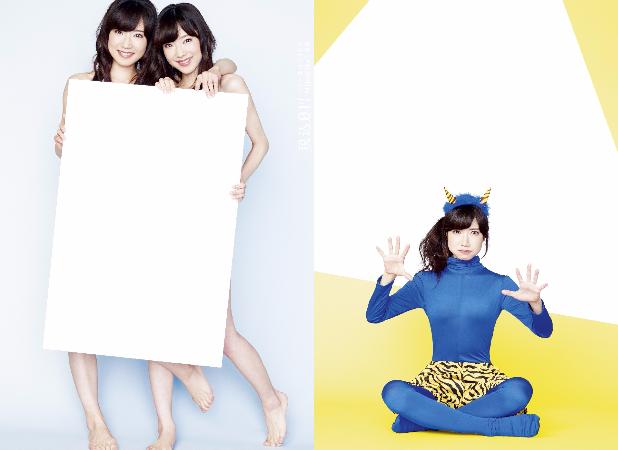 MikaRikaの無料写真集『そのまま使える写真集』 4