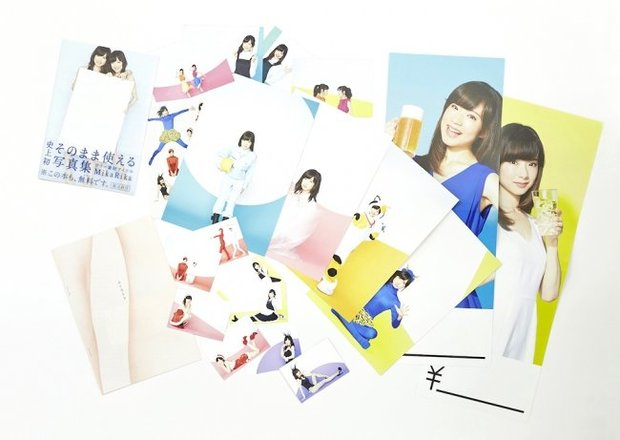 MikaRikaの無料写真集『そのまま使える写真集』 2