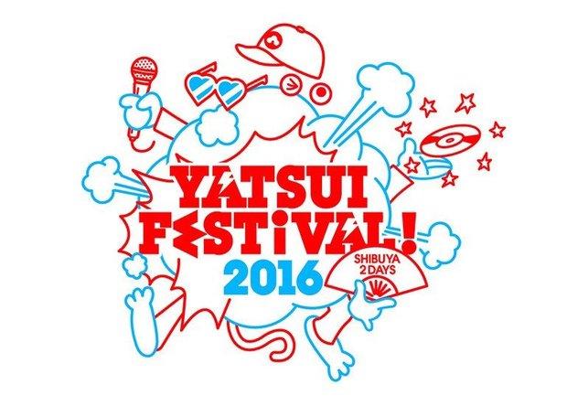 YATSUI FESTIVAL!