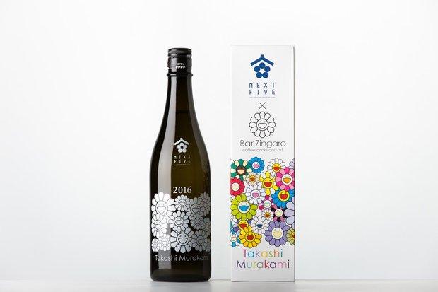 オリジナルデザインボトル3,500円(税別)5,000本限定/Photo by Ikki Ogata