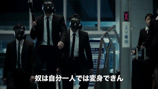 『マグマイザー』5