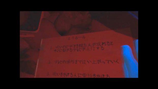 「貞子VR」スクリーンショット 2