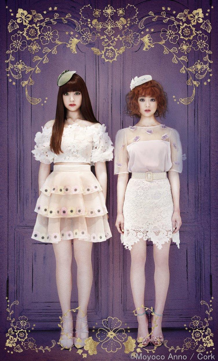 安野モヨコ『シュガシュガルーン』からファッションブランド誕生