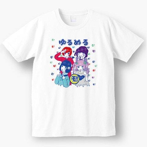 ゆるめるモ!×セプテンバーミー岸波 Tシャツ