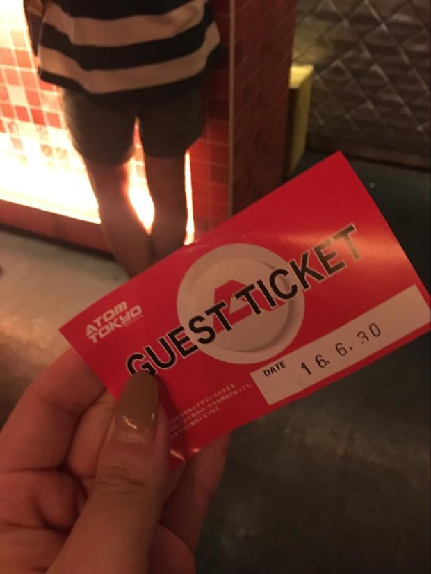 ゲストチケット