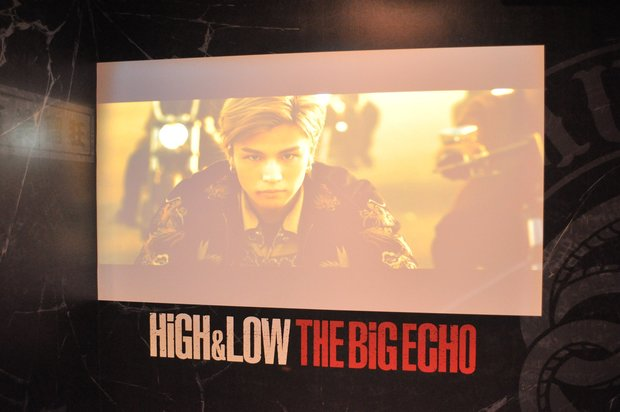「HiGH&LOW THE ROOM」5