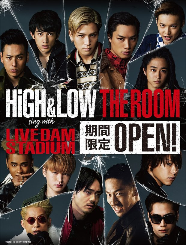 「HiGH&LOW THE ROOM」8