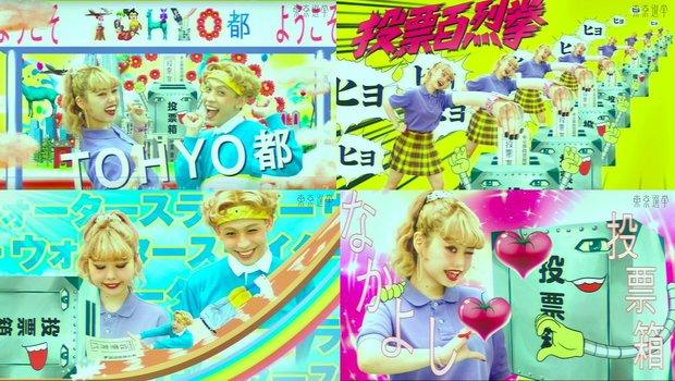 「TOHYO都プロモーション動画」スクリーンショット